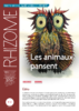 Rhizome 72 - URL